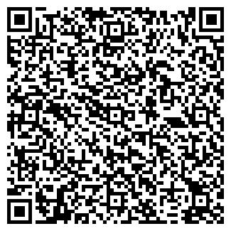 QR-код с контактной информацией организации PATHE