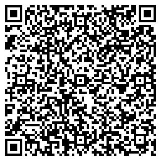 QR-код с контактной информацией организации SHANTARAM