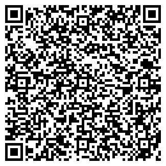 QR-код с контактной информацией организации ЧОЛПОН-АТА