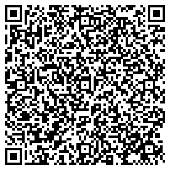 QR-код с контактной информацией организации СТС ИРТЫШ ТОО