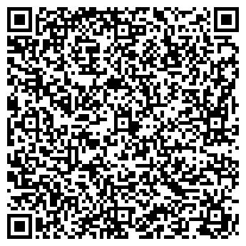 QR-код с контактной информацией организации СУЛТАН ЛТД ТОО