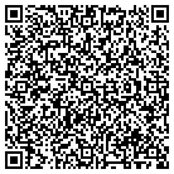 QR-код с контактной информацией организации СТОМАТОЛОГ ТОО