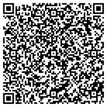 QR-код с контактной информацией организации СТРОЙКОМПЛЕКС ТОО