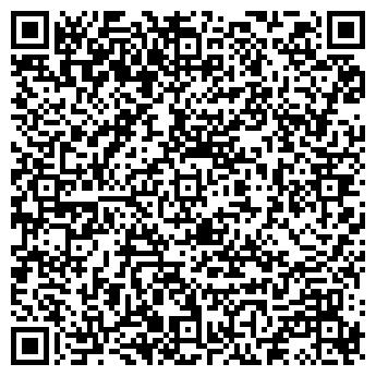 QR-код с контактной информацией организации СТРОП УК ТОО