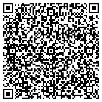 QR-код с контактной информацией организации СТАТУС ЛТД УК ТОО