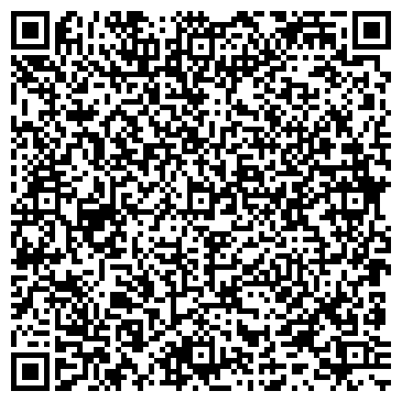 QR-код с контактной информацией организации ОАО ГРИГОРЬЕВСКОЕ СЕЛЬСКОХОЗЯЙСТВЕННОЕ