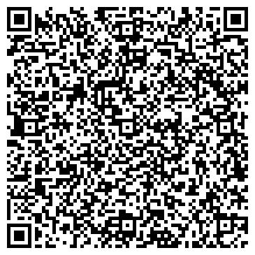 QR-код с контактной информацией организации ТЕХАВТО АВТОСАЛОН ТОО