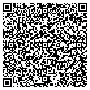 QR-код с контактной информацией организации ЛАНТА-ТУР ВОЯЖ