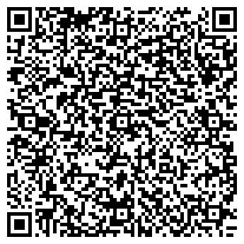 QR-код с контактной информацией организации ПОЛАР