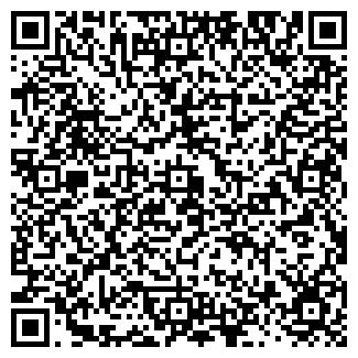QR-код с контактной информацией организации ООО ТрастБаза