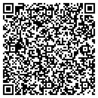 QR-код с контактной информацией организации ЗАО Торглес