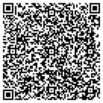 QR-код с контактной информацией организации КАРЛСОН ТУРИЗМ