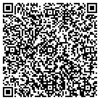 QR-код с контактной информацией организации ОРКО-ТУР