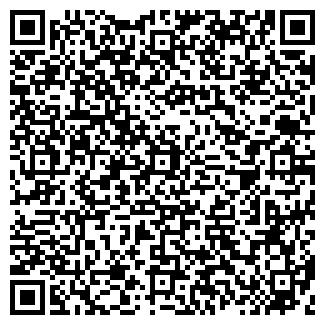 QR-код с контактной информацией организации ЧОЛПОН АТА
