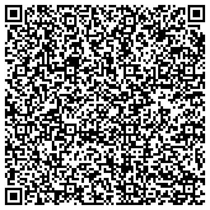 QR-код с контактной информацией организации ОАО ТД «Курганмашзавод» (Курганский машиностроительный завод, КМЗ)