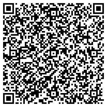 QR-код с контактной информацией организации CORAL-TOUR