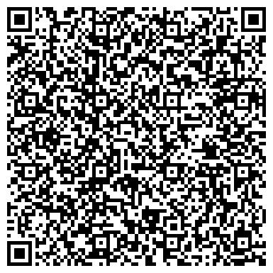 QR-код с контактной информацией организации ООО Сибирские водные технологии
