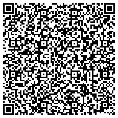 QR-код с контактной информацией организации Декоративный камень