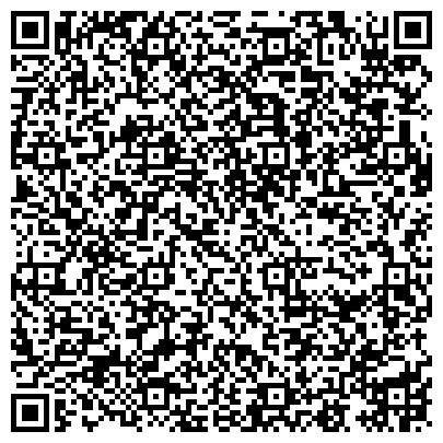 QR-код с контактной информацией организации УПРАВЛЕНИЕ КОММУНАЛЬНОЙ СОБСТВЕННОСТИ Г. Г.УСТЬ-КАМЕНОГОРСК, А