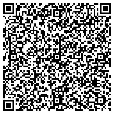 QR-код с контактной информацией организации Досье