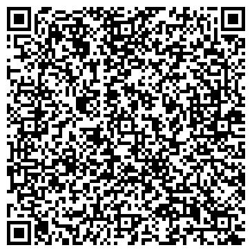 QR-код с контактной информацией организации Ариаднин