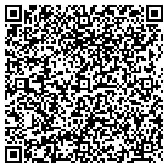 """QR-код с контактной информацией организации Магазин """"Практик"""""""