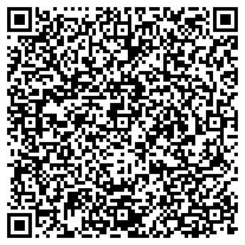 QR-код с контактной информацией организации ЗВЕЗДА-ТУР
