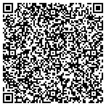 QR-код с контактной информацией организации ООО ВЕЛСИ ТУР