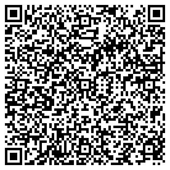 """QR-код с контактной информацией организации """"СТАРТРЭК"""""""