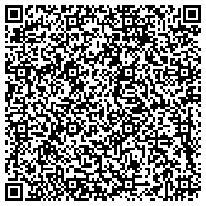 Пристава курганской области официальный сайт
