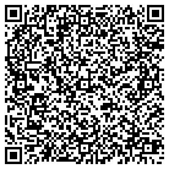 QR-код с контактной информацией организации РУСВИЗА
