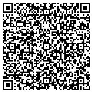 QR-код с контактной информацией организации ТУР АДРИЯ