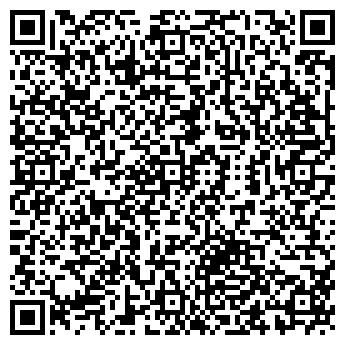 QR-код с контактной информацией организации 1000 ДОРОГ
