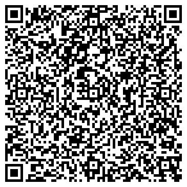 QR-код с контактной информацией организации БЕСТ ВЕСТЕРН СЕРВИС