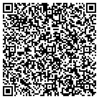 QR-код с контактной информацией организации БИЗНЕС-ВОЯЖ