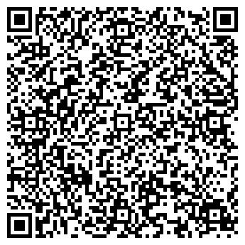 QR-код с контактной информацией организации МОРЕ ЗОВЁТ