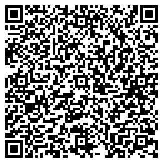 QR-код с контактной информацией организации СТРОПЪ-Д