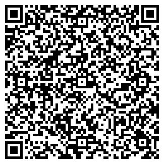 QR-код с контактной информацией организации ООО НАНТАС ПКФ