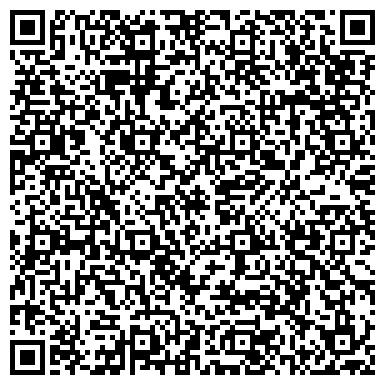 QR-код с контактной информацией организации Западное линейное Управление МВД России на транспорте