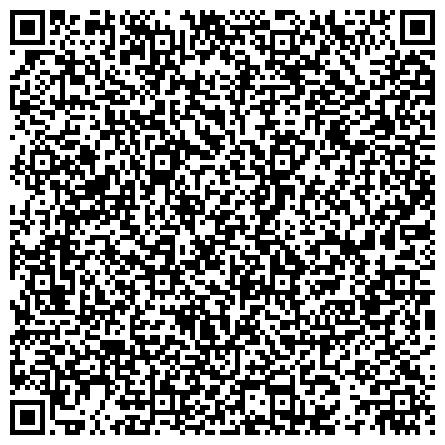 QR-код с контактной информацией организации Центр временного содержания для несовершеннолетних правонарушителей, Управление МВД России по Калининградской области