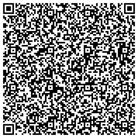 QR-код с контактной информацией организации Следственная часть по расследованию организованной преступной деятельности при Управлении МВД России по Калининградской области