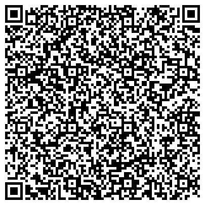 QR-код с контактной информацией организации Центр по противодействию экстремизму, Управление МВД России по Калининградской области