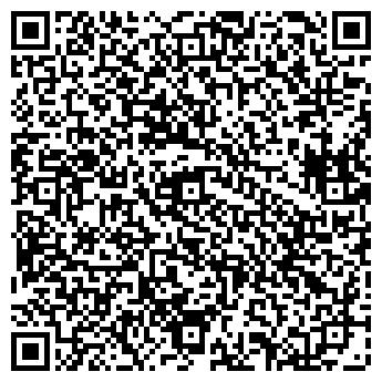 QR-код с контактной информацией организации ВАШ ТУР