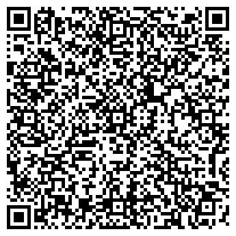 QR-код с контактной информацией организации ГАЛИОН-ТУРС