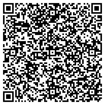QR-код с контактной информацией организации ЦЕНТР-СЕРВИС ТОО