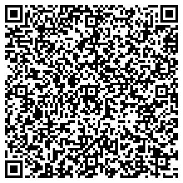 QR-код с контактной информацией организации Омега-Сервис