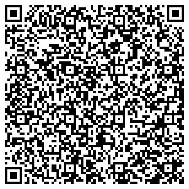 QR-код с контактной информацией организации УЛЬБИНСКИЙ ПРОЕКТНО-КОНСТРУКТОРСКИЙ ИНСТИТУТ ТОО
