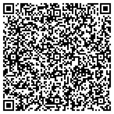QR-код с контактной информацией организации ООО Курьер-Сателлайт