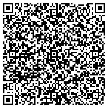 QR-код с контактной информацией организации Вестлантелеком