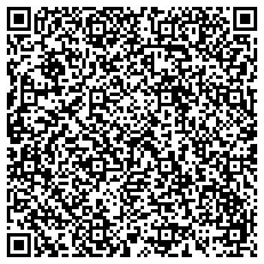 QR-код с контактной информацией организации Тайга